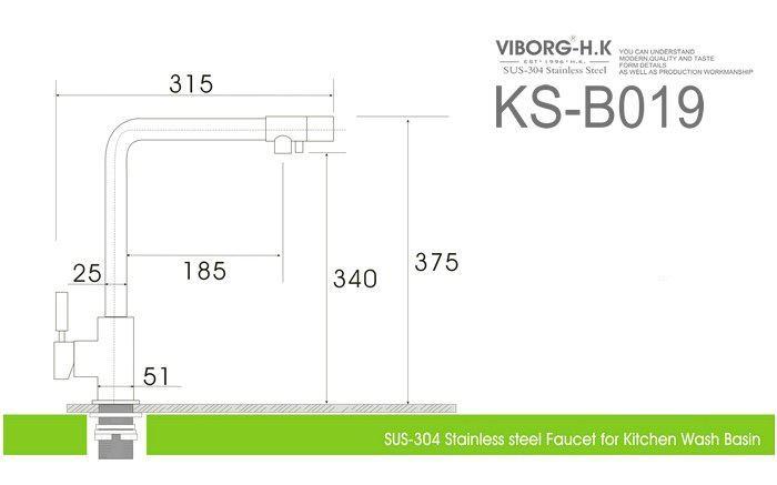 index of bilder ks b019 viborg wasserhahn. Black Bedroom Furniture Sets. Home Design Ideas